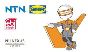 NEXUS!AUTO підтримують міжнародні партнери