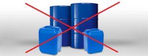 «ЭЛИТ-Украина» предупреждает о контрафакте продукции ELF на рынке