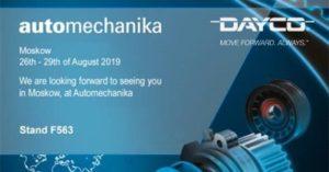 Dayco примет участие в выставке MIMS 2019