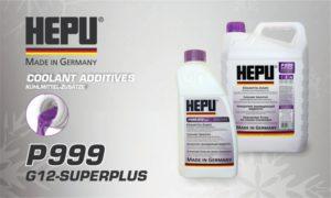 В портфелі ASG новий продукт від HEPU