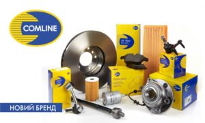 ASG – ексклюзивний дистриб'ютор бренду Сomline в Україні