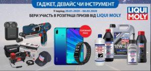 EXIST.UA: гаджет, девайс чи інструмент