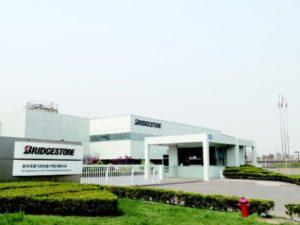 Коронавирус не повлиял на работу заводов Bridgestone в Китае