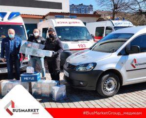 BusMarket Group: соціально-відповідальний бізнес на допомогу медикам.