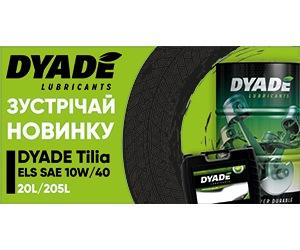 Новий продукт від DYADE lubricants: синтетична моторна олива Tilia ELS SAE 10W/40