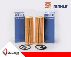 Підбір картриджів масляних фільтрів ОХ 183/5D та OX 183/5D1 від MAHLE: як уникнути помилки