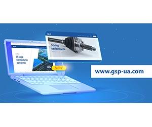 Запуск нового сайту GSP-UA.COM