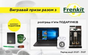 BusMarket Group: вигравай призи разом з Frenkit