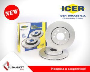 Новинка в асортименті BusMarket Group: гальмівні диски від бренду ICER