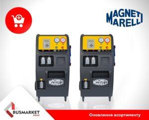 ALASKA START — автоматичний пристрій Magneti Marelli для діагностики та обслуговування систем кондиціонування