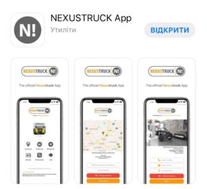 Додаток NEXUS TRUCK можна завантажити з Apple Store та Google Play Store