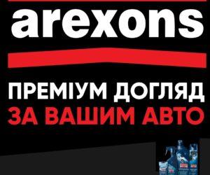 AVDtrade: огляд Arexons – преміум-догляду за авто!