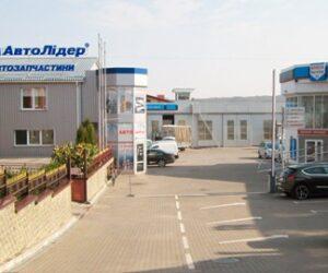 Нові надходження продукції на склад Автолідер від 17.09