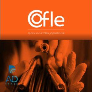 AVDtrade: COFLE – італійський виробник тросів