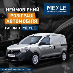 Акція від BusMarket Group: відчуй драйв разом з MEYLE
