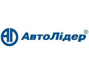 Нові надходження продукції на склад Автолідер від 24.10