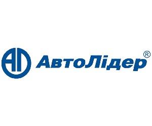 Акції Автолідер - січень 2021