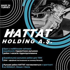 AVDtrade: Hattat - турецький виробник гідравлічних рульових рейок і насосів гідропідсилювача