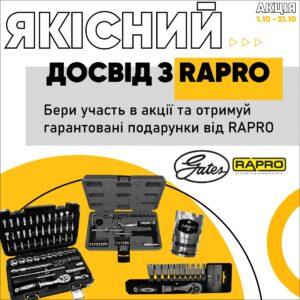AVDtrade: якісний досвід з RAPRO