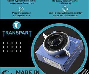 TRANSPART – турецький бренд-виробник підвісних підшипників бренду «Аккушсан Отомотів»