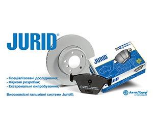 Продукція JURID, BERU та CHAMPION поповнила асортимент Автолідер