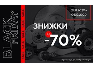 Чорна п'ятниця від BusMarket Group!