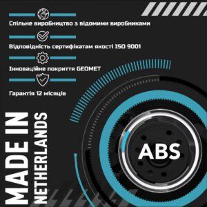 AVDTRADE: Гальмівні диски ABS за технологією Geomet + спільне виробництво з Brembо
