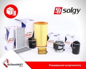 BM Parts: розширення асортименту фільтрів Solgy