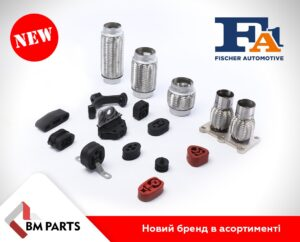 Fischer Automotive One (FA1) - новий бренд в асортименті BM Parts