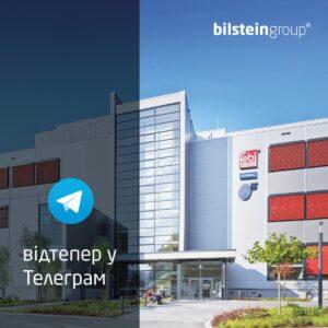bilstein group у Телеграм