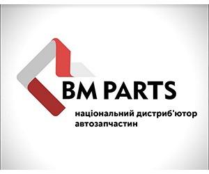 BM Parts - національний дистриб'ютор запасних частин