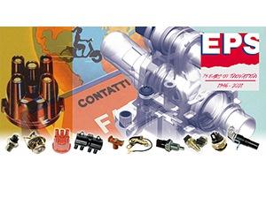 Запчастини EPS в асортименті Автолідер