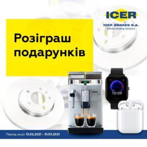 Акція від BM Parts: розіграш подарунків від ICER