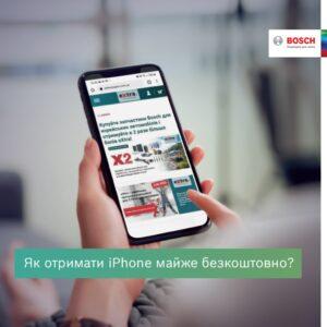 iPhone XR від eXtra для власників магазинів автозапчастин