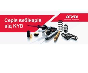 ELIT-Ukraine: Онлайн-тренінг від KYB