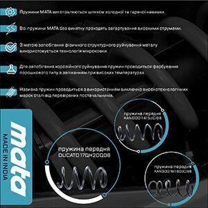 MATA – якісні пружини з високотехнологічних марок сталі від перевірених постачальників