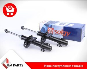 Амортизатори Solgy в асортименті BM Parts