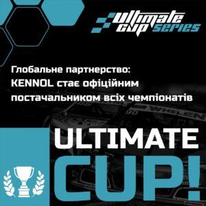 AVDtrade: глобальне партнерство KENNOL як офіційного постачальника ULTIMATE CUP!