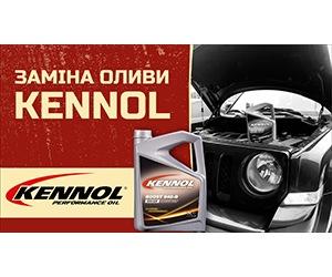 AVDtrade: заміна оливи KENNOL BOOST 948-В 5W20!