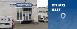 Нова філія ELIT-Ukraine у м. Буча