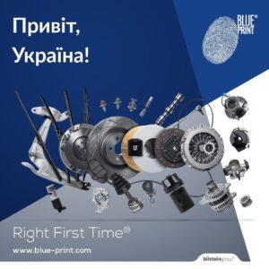 Blue Print UA відтепер у Facebook