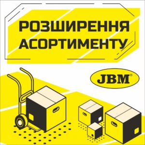 AVDTRADE: Розширення асортименту продукції JBM