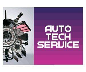 Виставка AutoTechService відбудеться