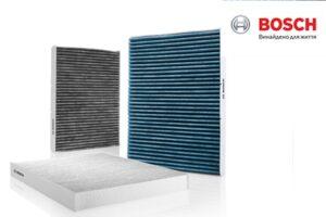 Акция по фильтрам салона Bosch от Бастион