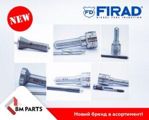 Firad - новий бренд в асортименті BM Parts