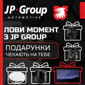 AVDtrade: Лови момент з JP GROUP
