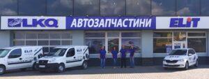 Нова філія ELIT-Ukraine у м. Коломия