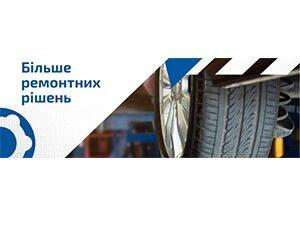 Більше ремонтних рішень для маточин коліс від GSP