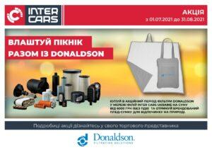 Inter Cars: Влаштуй пікнік разом із Donaldson