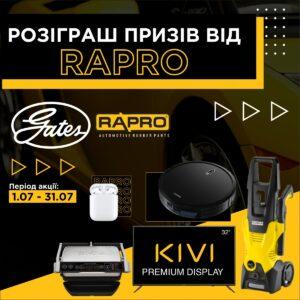 AVDtrade: розіграш призів від RAPRO